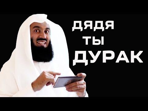 Муфтий Менк о вреде телевидения | Посланник Аллаха прекрасный пример для нас | islamdoze
