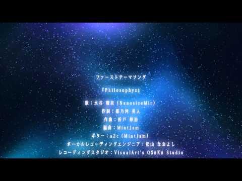 [Rewrite] Love Letter 恋文 - Shizuru's ED