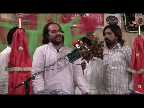 Zakir Malik Moshin Abbas Rukan    14 Ramzan 2019    Kot Abdul Malik   Part 1