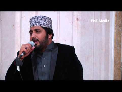 Punjabi Naat( Asan Preet Huzoor Nal) By Hafiz Noor Sultan Mehfil E Naat 2012 Oslo Norway video