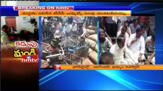 Khammam Mirchi Farmers Continuous Agitation Over Support Price | Updates