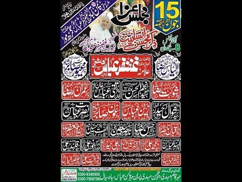 Live Majlis 15 June 2019 I Chaman Abad Garh Mor Jhang Road