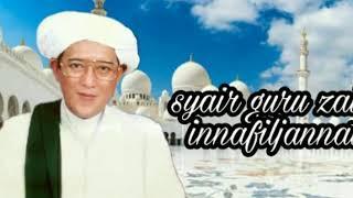 Syair Guru Sekumpul Innafiljannati