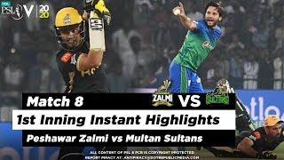 Peshawar Zalmi vs Multan Sultans | 1st Inning Highlights | Match 8 | 26 Feb 2020 | HBL PSL 2020