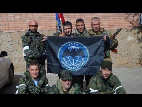 Швейцарское ТВ рассказывает о путинской пропаганде и российских добровольцах на Донбассе