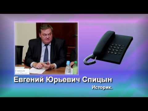 Спицын о деле Серебренникова