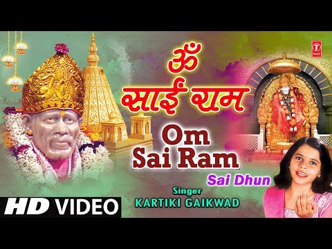 Om Sai Ram Sai Dhun By Kartiki Gaikwad Full Video Song I Om...