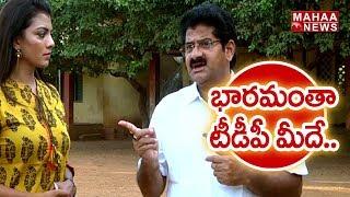 Anaparthi MLA Nallamilli Ramakrishna Reddy Political Entry | Gamanam Gamyam #2