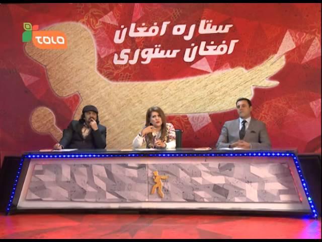 Afghan Star Season 10 - Episode 5 - TOLO TV / ??? ??? ????? ????? - ???? ???? - ????