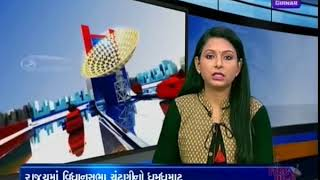 Mid Day News At 1 00 Pm  07 12 2017