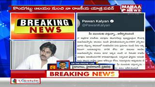 Pawan Kalyan to start his Political Journey from Kondagattu