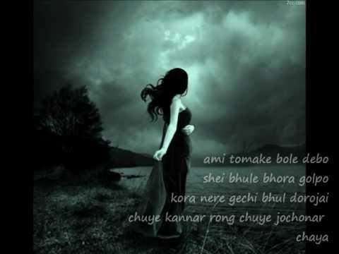Sanjeeb Chowdhury - Ami Tomakei Bole Dibo
