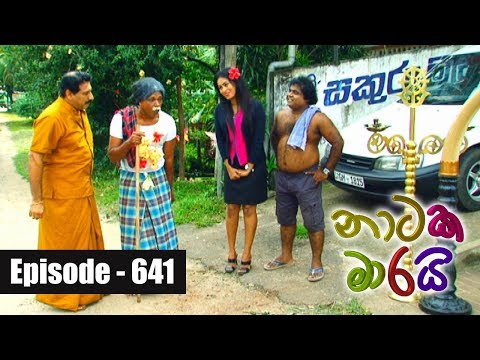 Naataka Maarai - Ep 641 Flight Eka Delay ( 12-12-2017 )