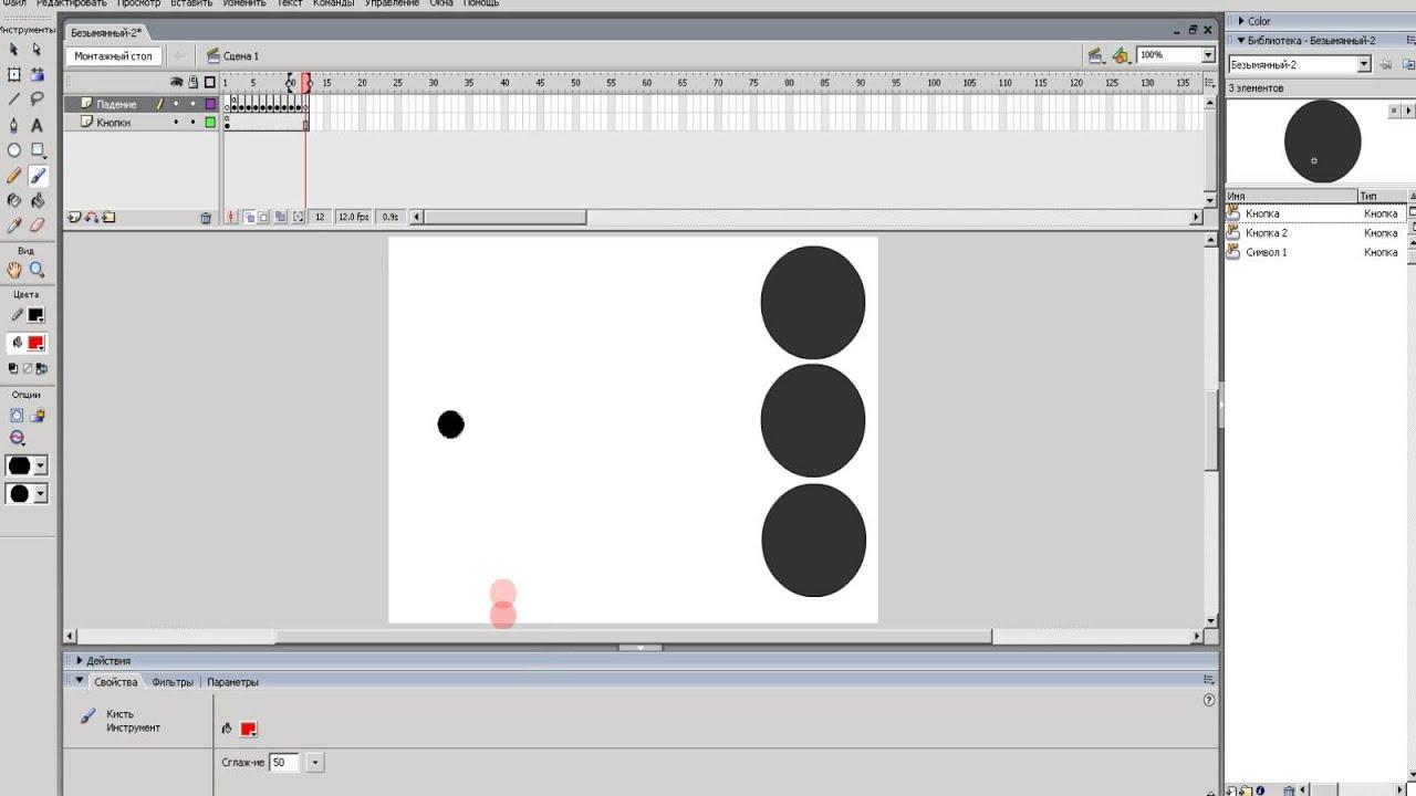 Как во flash сделать переход на страницу