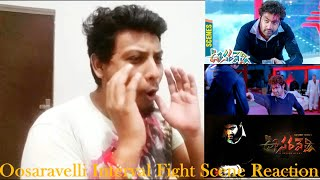 Oosaravelli Interval Fight Scene I NorthIndian Reaction Review I Oosaravelli I Jr NTR,Tamanna,DSP