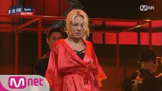 [Hit The Stage] Hyoyeon, Birth of the Femme fatale 20160803 EP.02