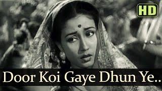 Door Koi Gaye Dhun Ye (HD) - Baiju Bawra Songs - Meena Kumari - Bharat Bhushan - Naushad Hits