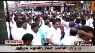 Frenzy celebrations by party workers mark the granting of bail to Jayalalitha