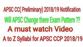 APSC Combined Competitive (Preliminary) 2018-19 Syllabi & Notification