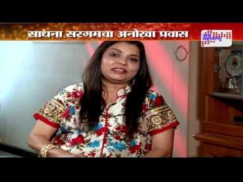 Musical chat with Sadhana Sargam on Maharashtra day seg 5