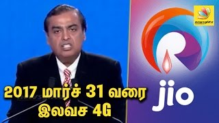 Jio services extended till March 2017 : Mukesh Ambani Speech | Reliance India Tamil News Latest