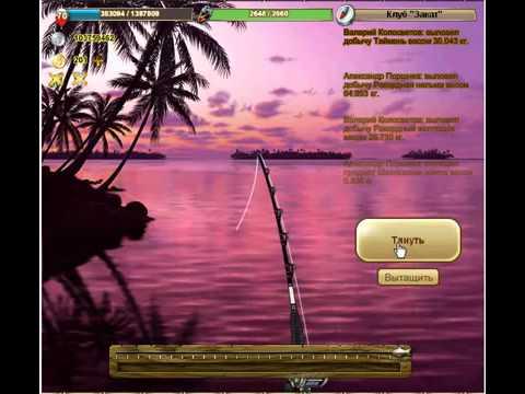 Посмотреть ролик - Ролик: Взлом рыбного места(2) 2012.flv взлом рыбного мес