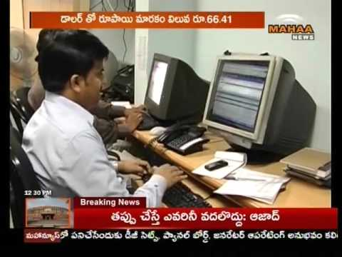 Sensex Updates || 09-05-2016 || Mahaa News