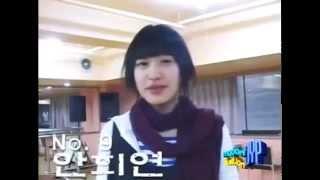 (PRE DEBUT) EXID Hani and AOA Choa at JYP audition