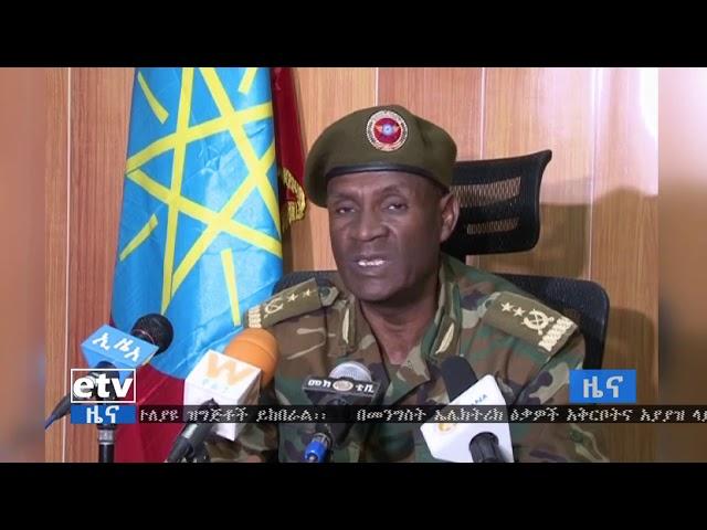 EBC Latest Amharic News | Ethiopian Defense Minister Press Release