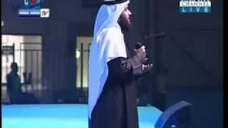 Mishary Rashid Al-Afasy.mp4