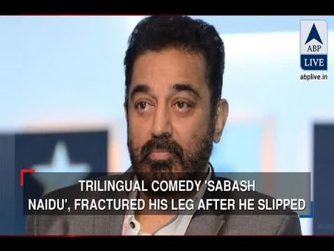 In Graphics: Renowned actor Kamal Haasan hospitalised