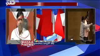 Shock To GVL || UP Man Throws Slipper On GVL || MAHAA NEWS
