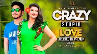 Crazy Stupid Love   Fahim Islam   Sabnam Faria   Bangla New Natok 2017