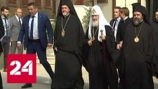 Патриарх Московский и всея Руси и Патриарх Константинопольский обсудили единство православного мир…