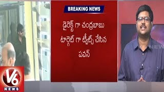 Pawan Kalyan Targets AP CM Chandrababu On Dharma Porata Deeksha Day