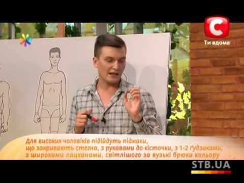 Видео как выбрать мужской костюм