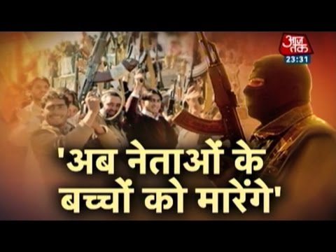 Vardaat: Pakistan Taliban vow to kill more kids (FULL)
