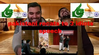 Pakistani Reacts To | Chatur's speech | 3 Idiots | Aamir Khan | CoMpLeX TV
