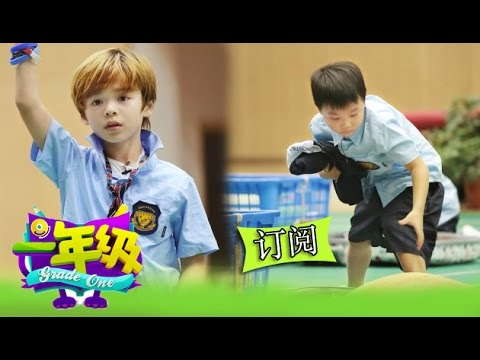 ??????5? Grade One EP5:????????????-Jozef Mixed Culture Education Mess????????1080P?20141114