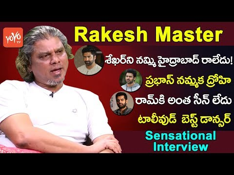 Rakesh Master Exclusive Interview | Show Time | Tollywood Celeb Interviews | YOYO TV Channel