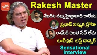 Rakesh Master Exclusive Interview | Show Time | Tollywood Celeb Interviews
