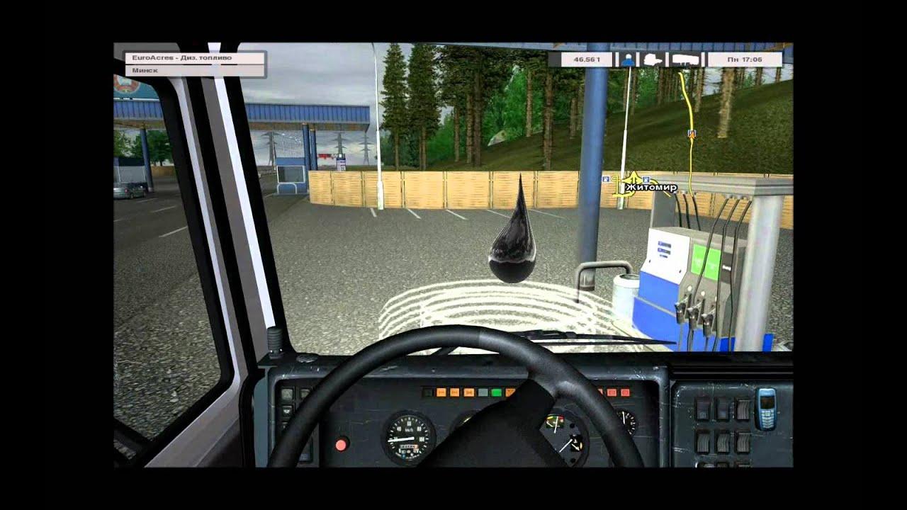 Скачать бесплатно игру симулятор газель через торрент