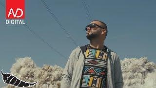 MC Kresha ft. Lavda
