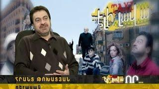 TAXI Eli Lava - Film` ,Filmi masin