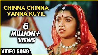 Download Chinna Chinna Vanna Kuyil - Mohan, Revathi - Mouna Raagam - Ilaiyaraja Hits - Tamil Romantic song 3Gp Mp4