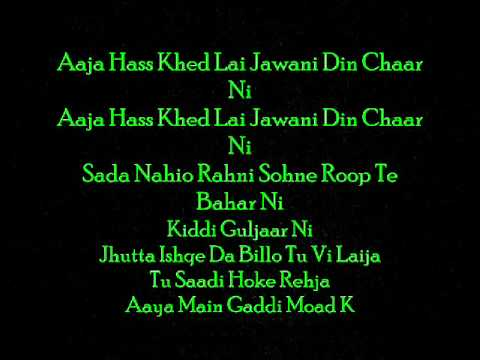 Aaya Main Gaddi Mod Ke -