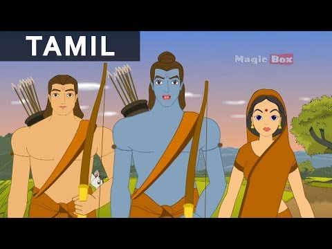 Rama In Chitrakoot - Ramayanam In Tamil - AnimationCartoon Stories...