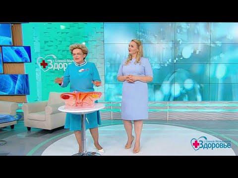 Здоровье. Почему я не худею? (24.06.2018)