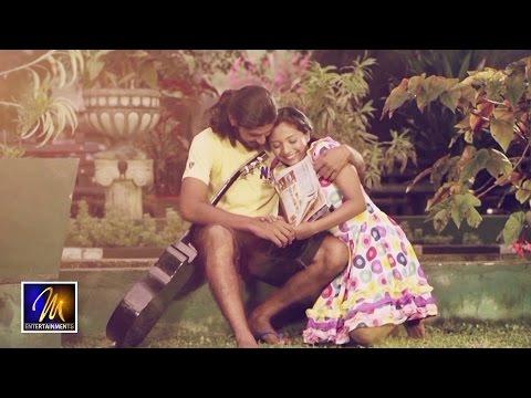 Man Adare Tharam - Manjula Pushpakumara - MEntertainements
