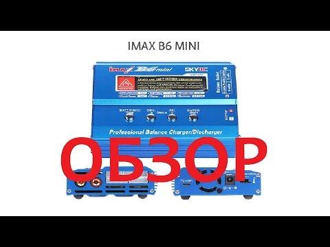 Зарядное устройство SkyRC Imax B6 mini отзывы